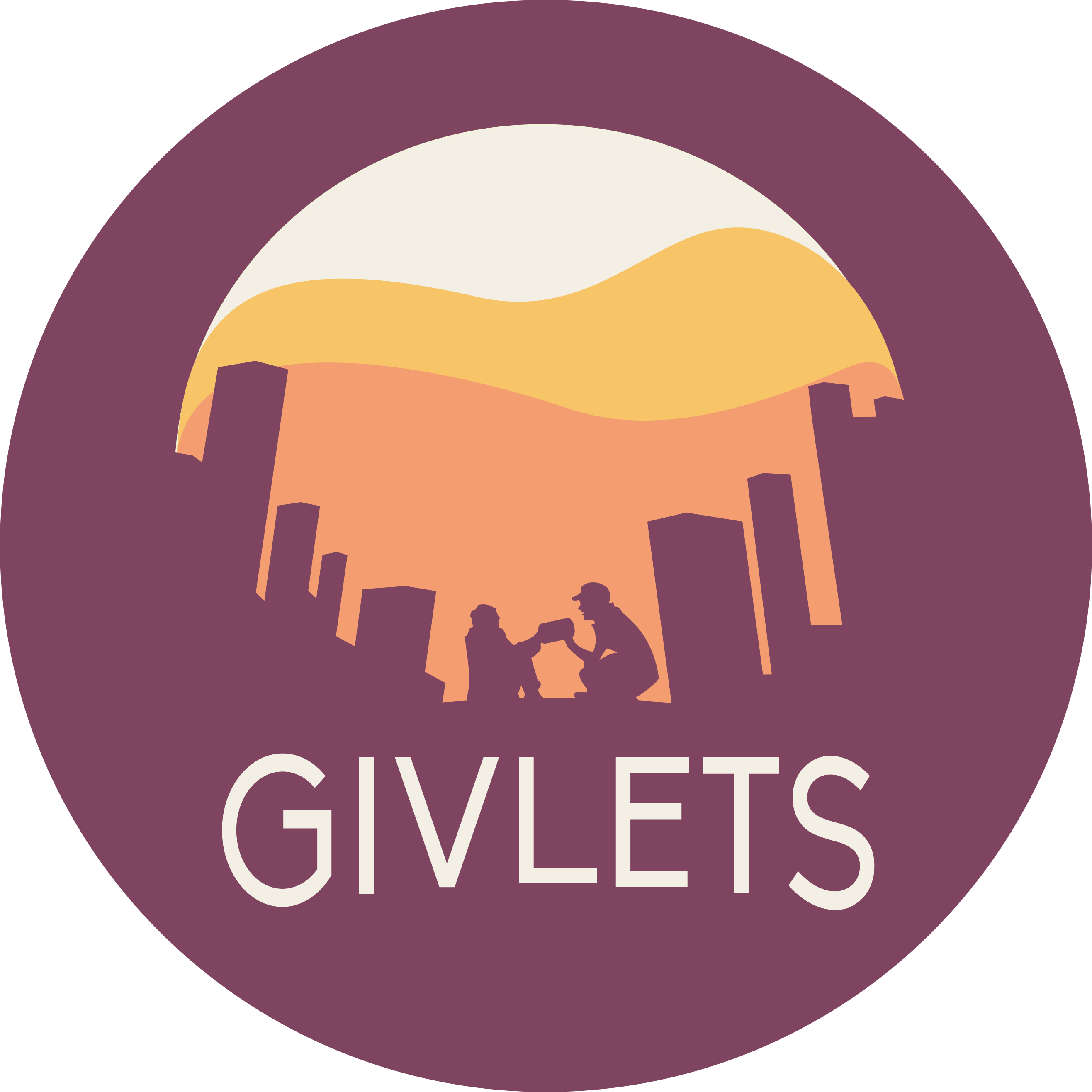 Givlets - Simply Give